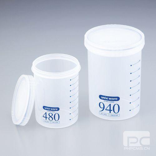 塑料杯盖子结构图